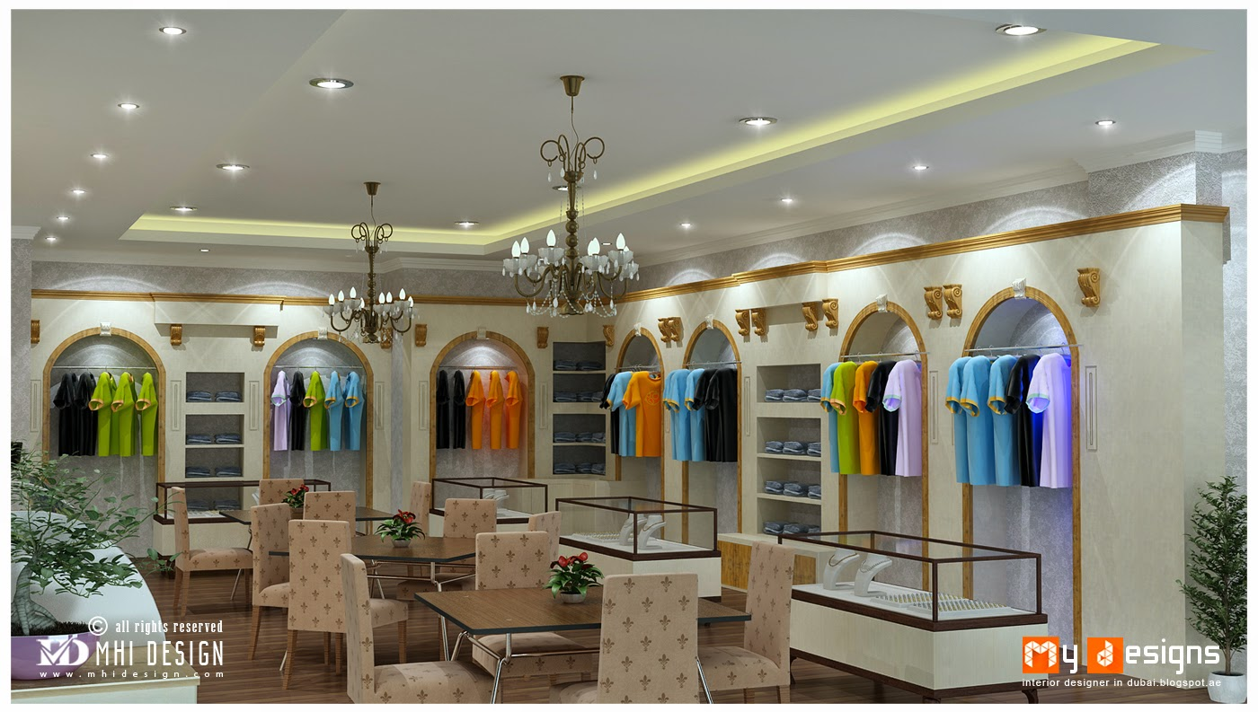 Interior designing company for office and home in dubai uae for Freelance interior designer